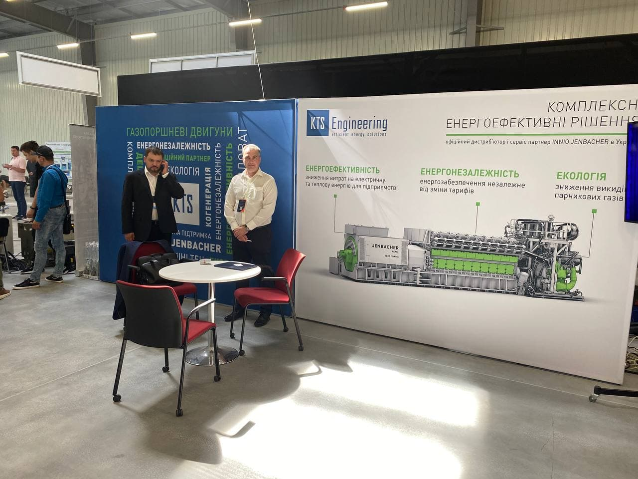 KTS Engineering взяла участь у Форумі інноваційних виробництв