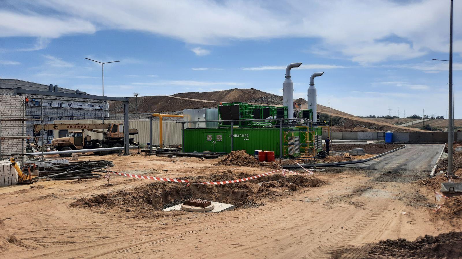 Специалисты KTS Engineering завершили пусконаладку энергоцентра на Дергачевском полигоне ТБО